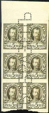 Rare stamps from Russia